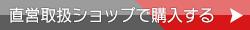 shop_link01.jpg